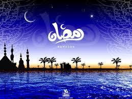 Quid novi ramadhan